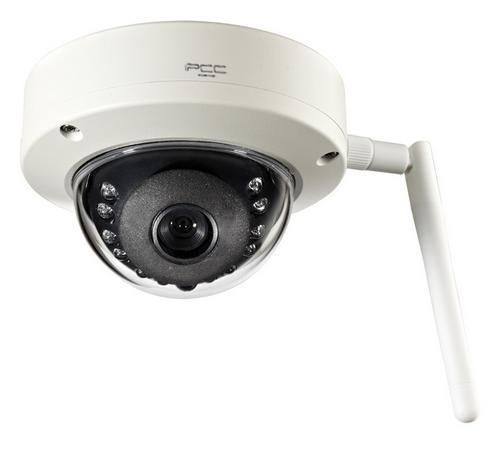 Wifi dome kamera